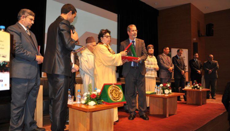 المؤتمر الوطني الثالث للغة العربية