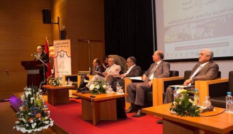 """الإعلان عن ميثاق """"العهد الصحفي للدفاع عن العربية"""" بالمغرب"""