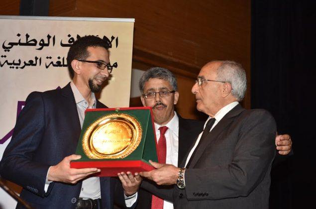 الائتلاف الوطني من أجل اللغة العربية يناقش الورش اللغوي