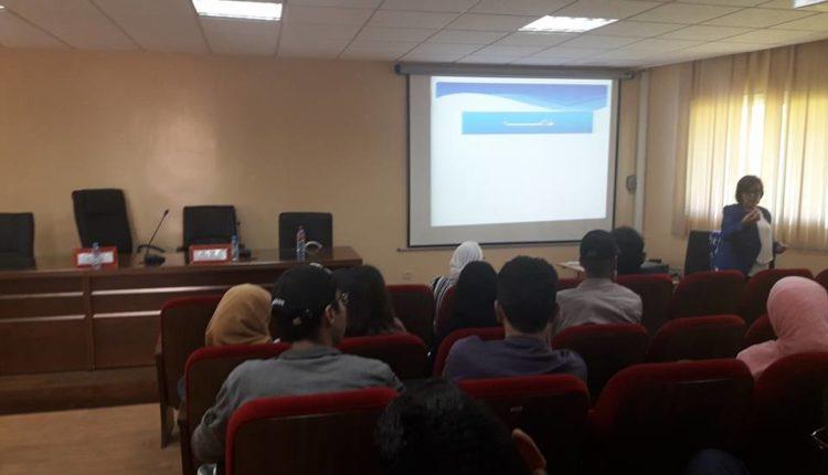 """ندوة شباب الائتلاف في موضوع: """"التدبير الديداكتيكي وأثره على تطوير الكفايات المهنية""""."""