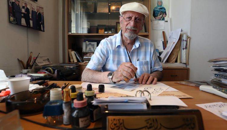 """خطاط لبناني يعلن الانتهاء من كتابة أول مصحف بالخط """"الديواني"""""""