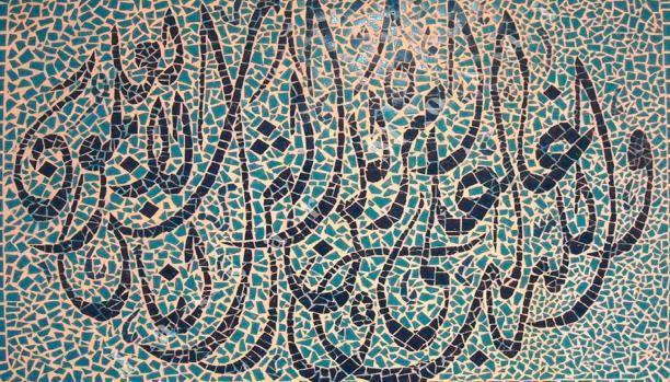 """""""القاهرة للخط العربي"""": مسارات الحركة والسكون"""