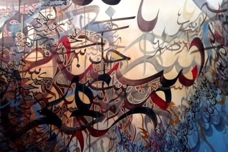 ملتقى الخط العربي يرحب بالخربوشي في القاهرة