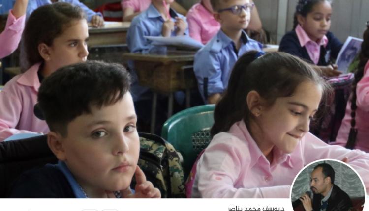 التعليم المغربي وغياب الرؤية الاستراتيجية
