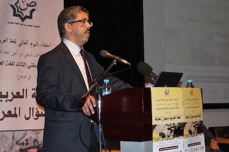 ابوعلي : اللغة العربية وتدبير الاختلاف اللساني