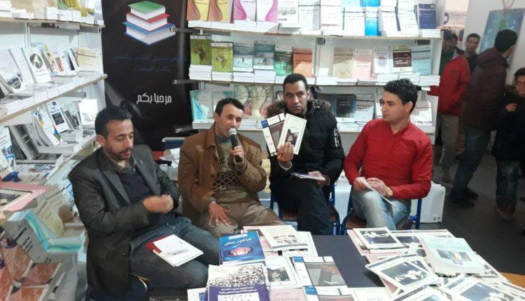 كاتب مع شباب الائتلاف بالمعرض الدولي للكتاب