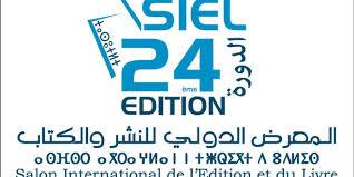 الائتلاف الوطني من أجل اللغة العربية يشارك في المعرض الدولي للكتاب في دورته 24